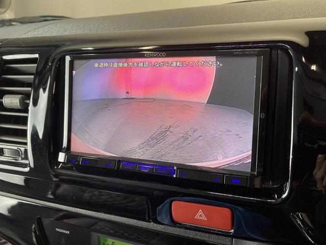 ロングスーパーGL 自社ユーザー買取車・ES18インチAW・フロントリップッスポイラー・リアスムージングバンパー・シートカバー・ケンウッドSDナビゲーション・HIDヘッドライト・ホワイトパール・AC100V電源(31枚目)