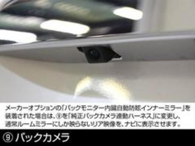 スーパーGL ダークプライムII CRSPKG  15インチ〜18インチアルミホイール タイヤ15インチ〜18インチ 7インチフルセグナビ フリップダウンモニター ETC バックカメラ ベッドキット フロントリップ(13枚目)