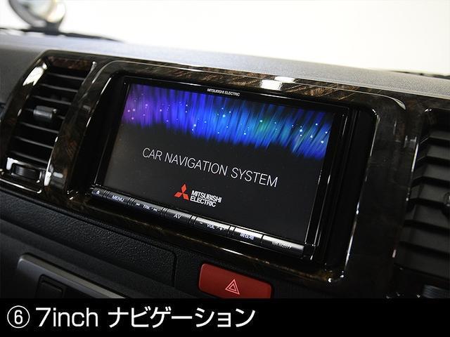 スーパーGL ダークプライムII アルミ フロントリップ ローダウン ナビ ETC フリップダウンモニター ベッドキット シートカバー スマホホルダー USBポート(10枚目)