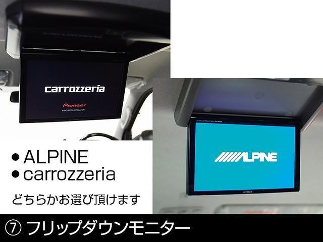 スーパーGL ダークプライムII アルミ フロントリップ ローダウン ナビ ETC フリップダウンモニター ベッドキット シートカバー スマホホルダー USBポート(11枚目)