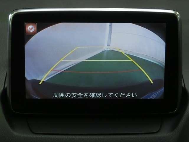 マツダ CX-3 XDツーリング Lパッケージ 衝突軽減ブレーキ MRCC