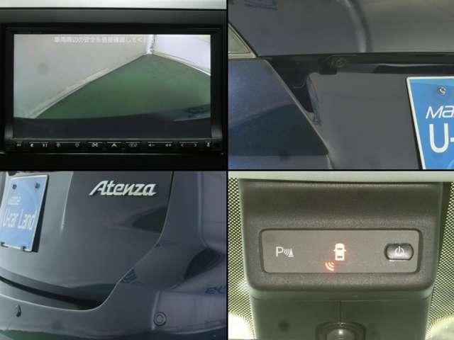 「マツダ」「アテンザスポーツワゴン」「ステーションワゴン」「大阪府」の中古車6