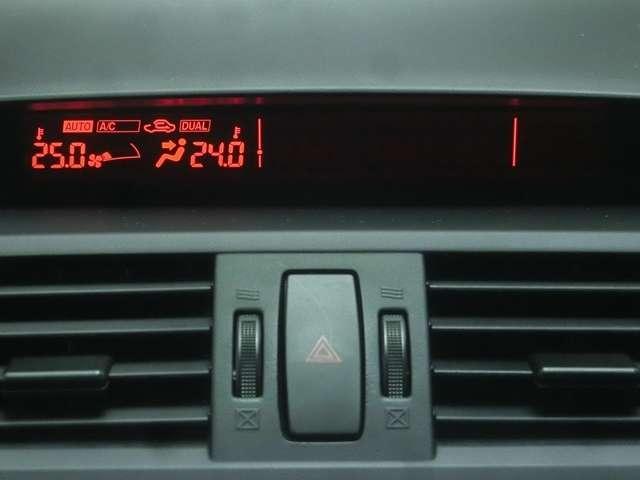 「マツダ」「アテンザスポーツワゴン」「ステーションワゴン」「大阪府」の中古車8