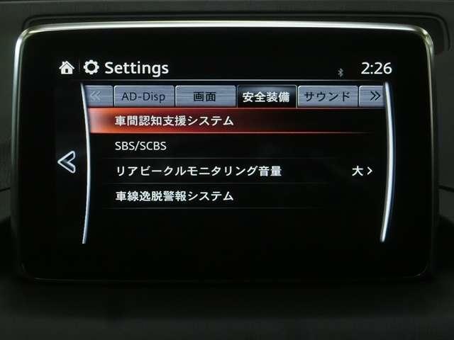 2.0 20S ツーリング マツダ認定中古車(4枚目)