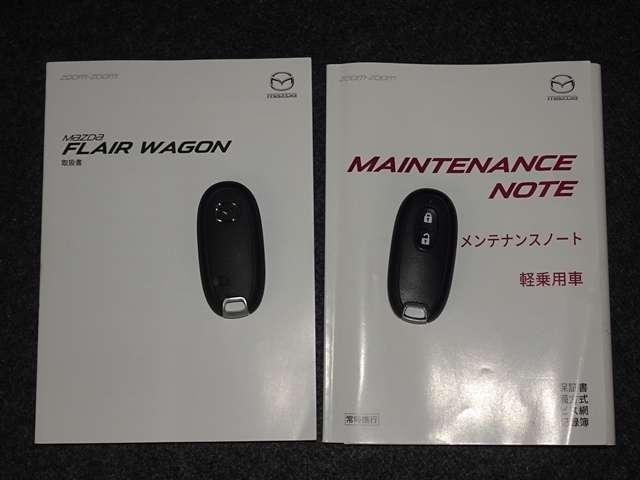 660 XG マツダ認定中古車 メモリーナビ(20枚目)