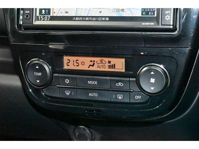 1.2G メモリーナビ 衝突被害軽減ブレーキ ETC 衝突軽減ブレーキ メモリーナビ スマートキー アイドリングストップ アルミホイール 横滑り防止装置 フルセグ ナビTV付き ABS LED(8枚目)
