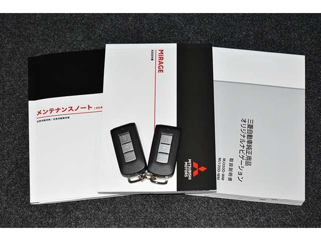 1.2G メモリーナビ 衝突被害軽減ブレーキ ETC 衝突軽減ブレーキ メモリーナビ スマートキー アイドリングストップ アルミホイール 横滑り防止装置 フルセグ ナビTV付き ABS LED(20枚目)