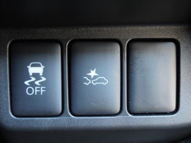 衝突被害軽減ブレーキシステムを搭載★前方車両を認識し衝突の危険があるときは警報や被害軽減ブレーキで衝突被害を軽減します。