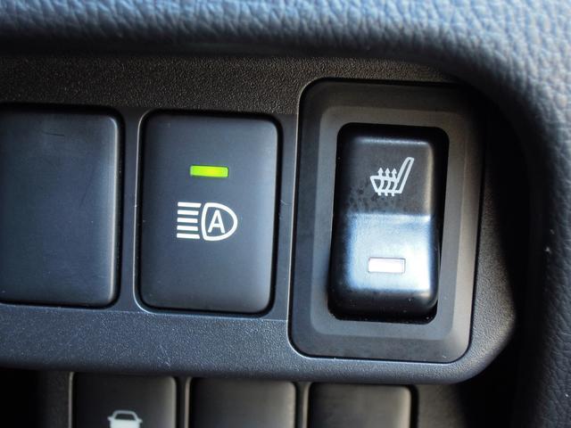シートヒーター●寒い季節もスイッチ一つでシートがポカポカに♪◆冬場はお尻が冷たいですよね。シートヒーターがあれば安心です♪