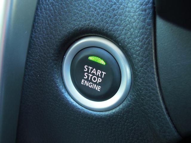 スマートキーをカバンやポケットに入れておくだけで、エンジンを簡単につける事ができ便利です。