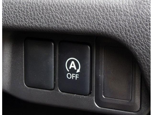 ★アイドリングストップ機能の装備によって、低燃費を実現し優れた環境性能を有してます♪