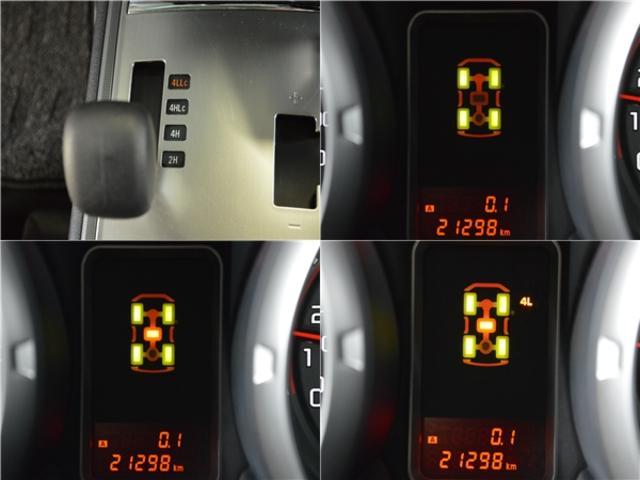 三菱伝統の4WDシステムを搭載◆◇必要なときにはカンタンに4WDモードに切替え★道を選ばずオフロードを走破!