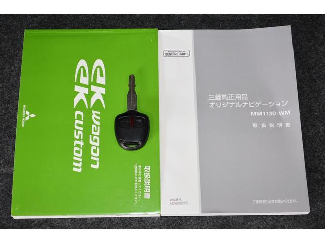 M SDナビ バックカメラ HIDランプ リモコンキー(19枚目)