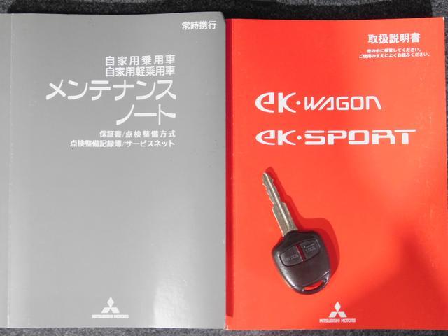 G 純正CDステレオ ABS リモコンキー ワンオーナー(19枚目)