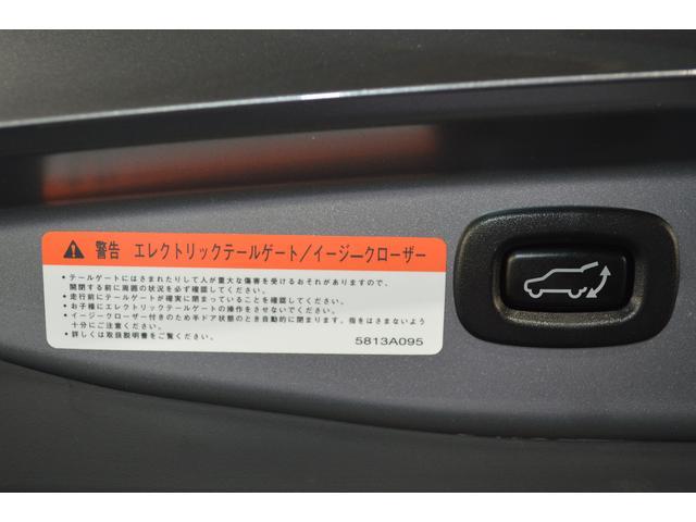 24G 純正ナビカメラ ETC 本革シート 衝突軽減ブレーキ(5枚目)
