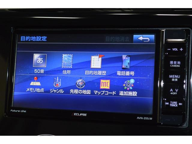 「三菱」「eKワゴン」「コンパクトカー」「大阪府」の中古車25