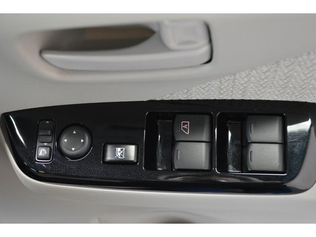 「三菱」「eKワゴン」「コンパクトカー」「大阪府」の中古車30