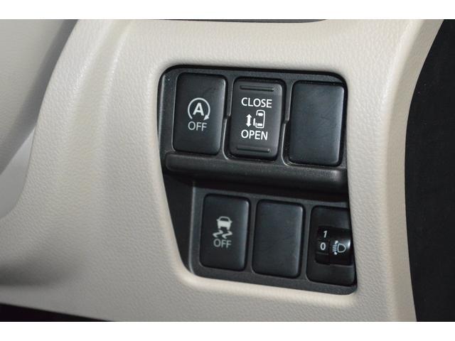 アイドリングストップ機能も搭載☆信号待ち等で自動的にストップするので、いつもどおりの運転で、快適性と経済性を両立できます♪