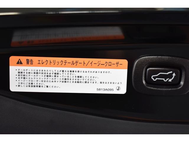 「三菱」「アウトランダーPHEV」「SUV・クロカン」「大阪府」の中古車7