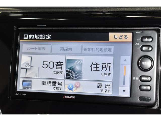 「三菱」「eKカスタム」「コンパクトカー」「大阪府」の中古車36