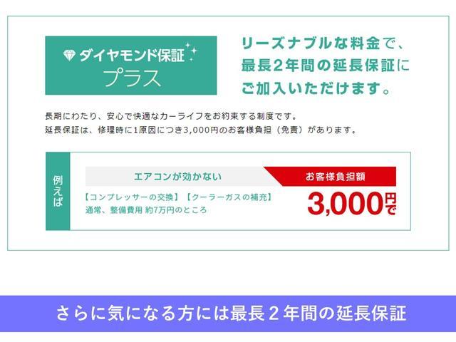 「三菱」「eKカスタム」「コンパクトカー」「大阪府」の中古車50