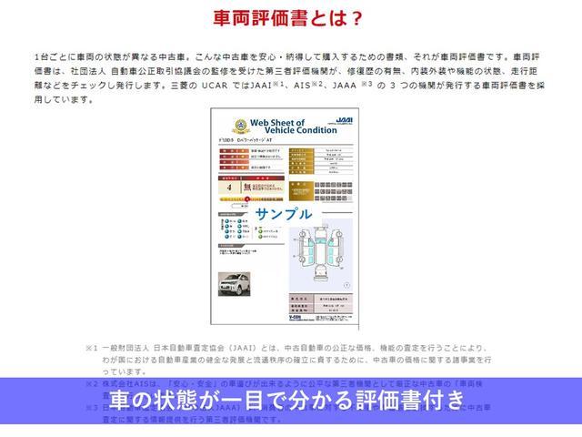 「三菱」「eKクロス」「コンパクトカー」「大阪府」の中古車44