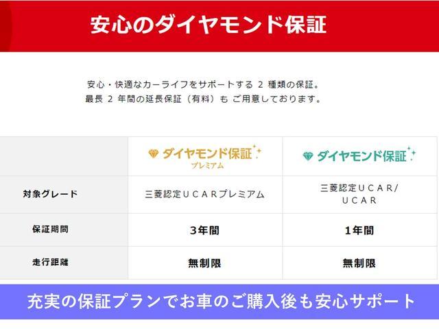 「三菱」「eKクロス」「コンパクトカー」「大阪府」の中古車45