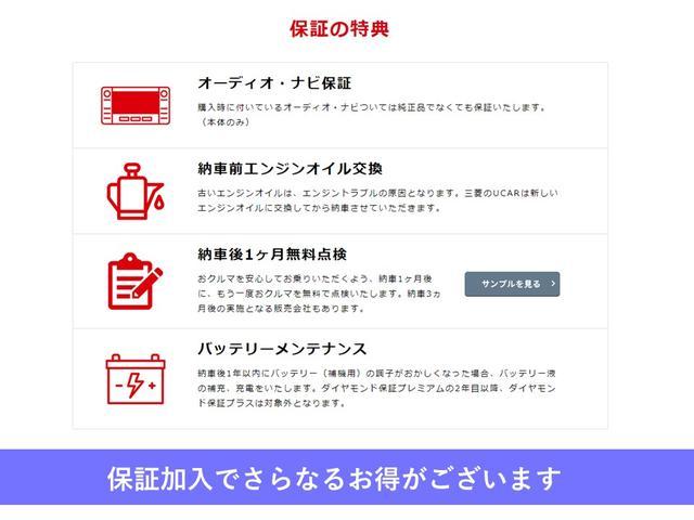 「三菱」「eKクロス」「コンパクトカー」「大阪府」の中古車48