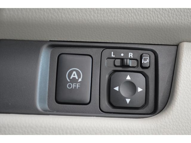 アイドリングストップ付で信号待ち等で余計なガソリンを節約できるので低燃費です!