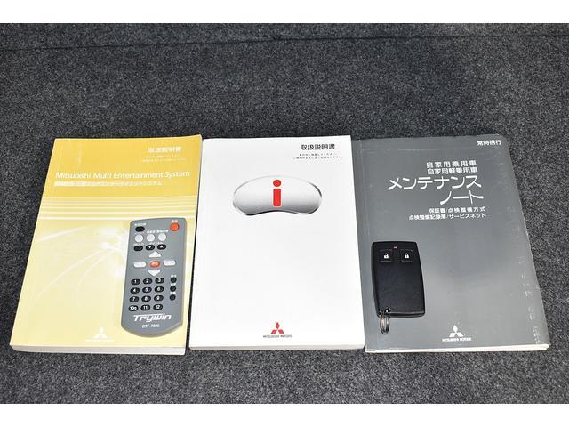 プレイエディション HDDナビ フルセグTV HIDランプ ワンオーナー スマートキー(20枚目)