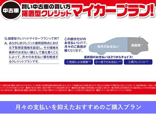 プレイエディション HDDナビ フルセグTV HIDランプ ワンオーナー スマートキー(41枚目)