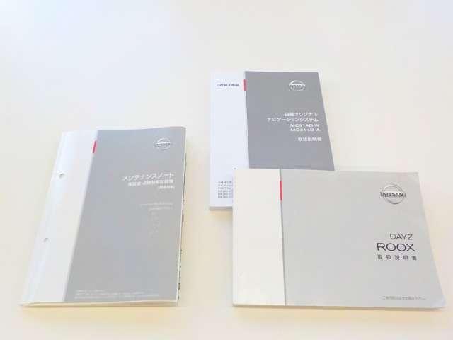 660 X Vセレクション+SafetyII 踏間違衝突防止(17枚目)