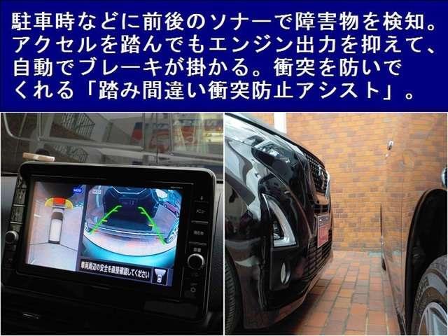 「日産」「デイズ」「コンパクトカー」「大阪府」の中古車10
