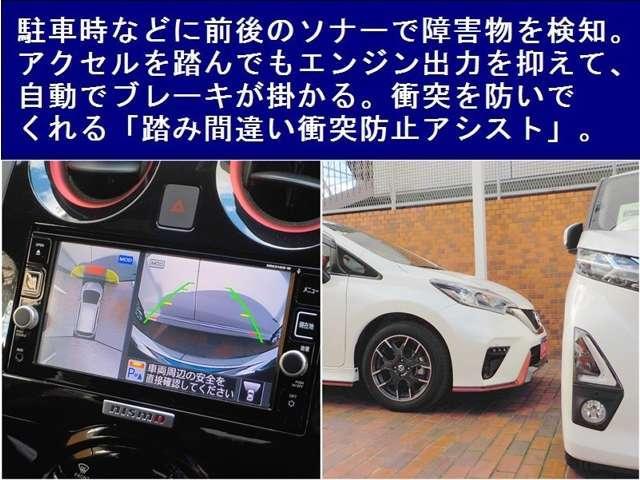 「日産」「ノート」「コンパクトカー」「兵庫県」の中古車10