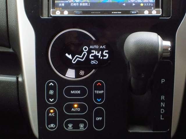 660 ハイウェイスターX フルセグ地デジTV内蔵メモリーナビ DVDビデオ再生 Bluetoothオーディオ アイドリングストップ インテリジェントキー バックカメラ キセノンヘッドライト 14インチ純正アルミホイール ETC(3枚目)