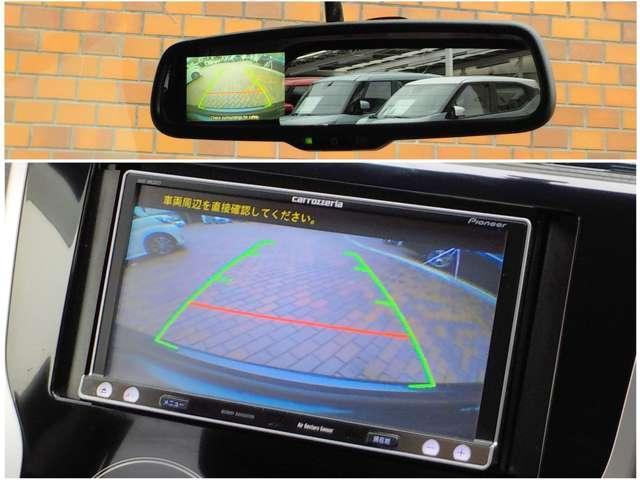 660 ハイウェイスターX フルセグ地デジTV内蔵メモリーナビ DVDビデオ再生 Bluetoothオーディオ アイドリングストップ インテリジェントキー バックカメラ キセノンヘッドライト 14インチ純正アルミホイール ETC(6枚目)