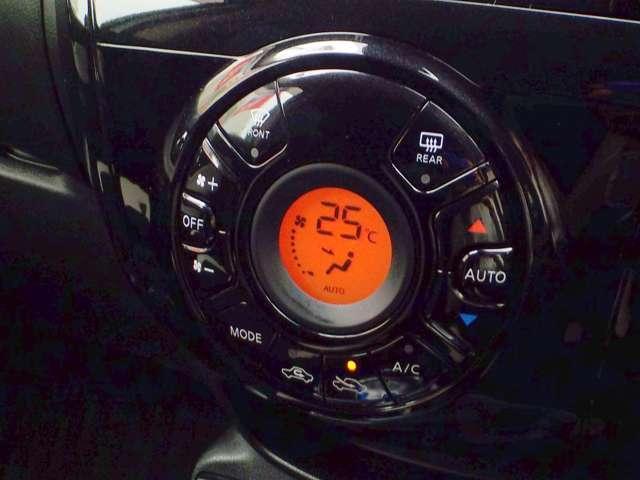 e-パワー X 衝突時被害軽減ブレ-キ 踏み間違い衝突防止アシスト 純正メモリーナビ フルセグTV Bluetoothオーディオ アラウンドビューモニター インテリジェントルームミラー LEDヘッドライト ETC(3枚目)
