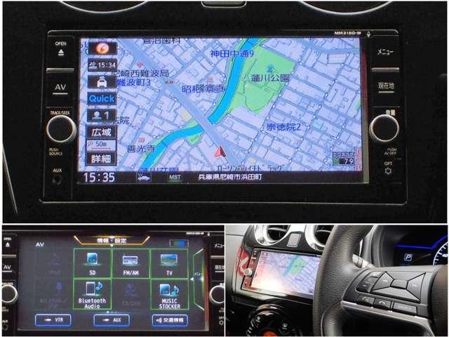 e-パワー X 衝突時被害軽減ブレ-キ 踏み間違い衝突防止アシスト 純正メモリーナビ フルセグTV Bluetoothオーディオ アラウンドビューモニター インテリジェントルームミラー LEDヘッドライト ETC(5枚目)