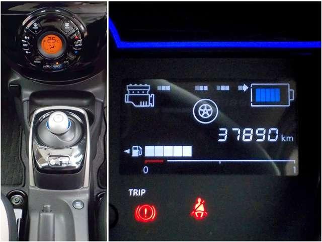 e-パワー X 衝突時被害軽減ブレ-キ 踏み間違い衝突防止アシスト 純正メモリーナビ フルセグTV Bluetoothオーディオ アラウンドビューモニター インテリジェントルームミラー LEDヘッドライト ETC(9枚目)