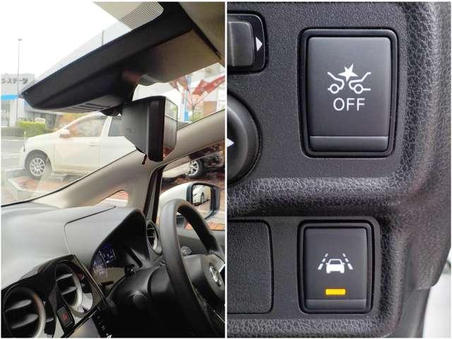 e-パワー X 衝突時被害軽減ブレ-キ 踏み間違い衝突防止アシスト 純正メモリーナビ フルセグTV Bluetoothオーディオ アラウンドビューモニター インテリジェントルームミラー LEDヘッドライト ETC(11枚目)