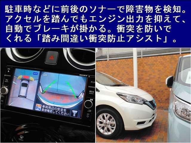 e-パワー X 衝突時被害軽減ブレ-キ 踏み間違い衝突防止アシスト 純正メモリーナビ フルセグTV Bluetoothオーディオ アラウンドビューモニター インテリジェントルームミラー LEDヘッドライト ETC(12枚目)