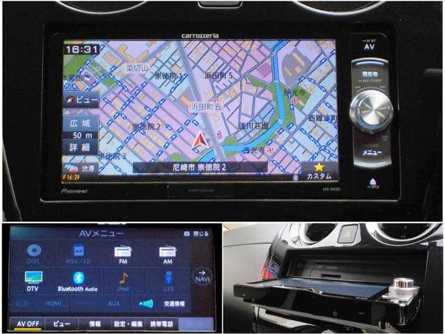 e-パワー X 衝突時被害軽減ブレ-キ 踏み間違い衝突防止アシスト メモリーナビ フルセグTV Bluetooth DVDビデオ再生 ハイビームアシスト オートライト インテリジェントキー ETC(4枚目)