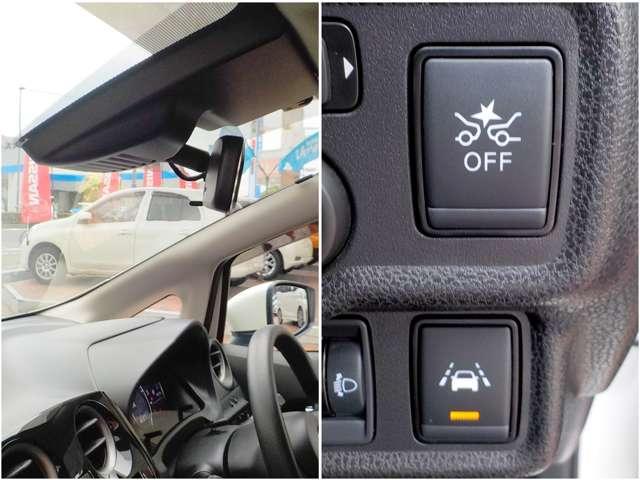 e-パワー X 衝突時被害軽減ブレ-キ 踏み間違い衝突防止アシスト メモリーナビ フルセグTV Bluetooth DVDビデオ再生 ハイビームアシスト オートライト インテリジェントキー ETC(10枚目)
