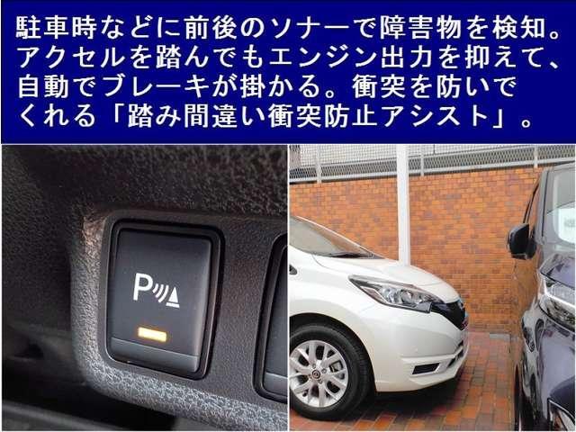 e-パワー X 衝突時被害軽減ブレ-キ 踏み間違い衝突防止アシスト メモリーナビ フルセグTV Bluetooth DVDビデオ再生 ハイビームアシスト オートライト インテリジェントキー ETC(11枚目)