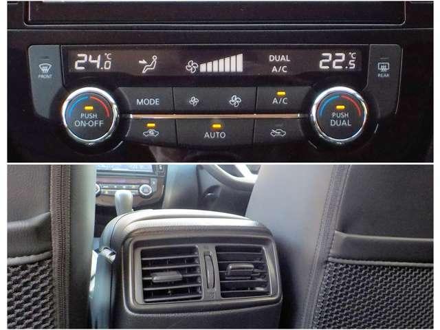 20X 4WD 5人乗り 衝突時被害軽減ブレ-キ 踏み間違い衝突防止アシスト 9インチ大画面ナビ フルセグTV Bluetoothオーディオ DVD・ブルーレイビデオ再生 バックカメラ ドラレコ ETC(3枚目)