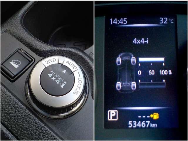20X 4WD 5人乗り 衝突時被害軽減ブレ-キ 踏み間違い衝突防止アシスト 9インチ大画面ナビ フルセグTV Bluetoothオーディオ DVD・ブルーレイビデオ再生 バックカメラ ドラレコ ETC(8枚目)