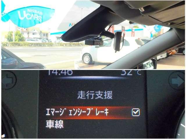 20X 4WD 5人乗り 衝突時被害軽減ブレ-キ 踏み間違い衝突防止アシスト 9インチ大画面ナビ フルセグTV Bluetoothオーディオ DVD・ブルーレイビデオ再生 バックカメラ ドラレコ ETC(9枚目)