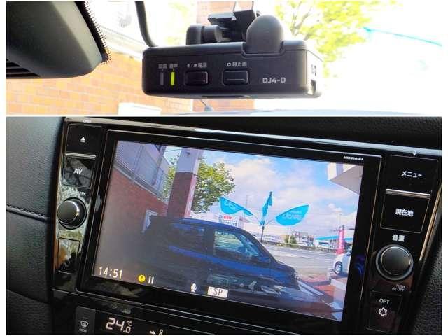 20X 4WD 5人乗り 衝突時被害軽減ブレ-キ 踏み間違い衝突防止アシスト 9インチ大画面ナビ フルセグTV Bluetoothオーディオ DVD・ブルーレイビデオ再生 バックカメラ ドラレコ ETC(11枚目)