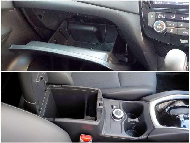 20X 4WD 5人乗り 衝突時被害軽減ブレ-キ 踏み間違い衝突防止アシスト 9インチ大画面ナビ フルセグTV Bluetoothオーディオ DVD・ブルーレイビデオ再生 バックカメラ ドラレコ ETC(13枚目)