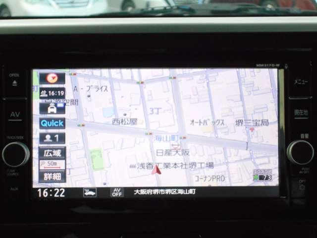 ハイウェイスター Gターボ 衝突時被害軽減ブレ-キ 両側電動スライドドア LEDライト ハイビームアシスト メモリーナビ Bluetooth DVDビデオ再生 アラウンドビューモニター ドライブレコーダー アイドリングストップ(9枚目)